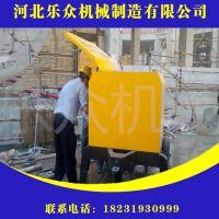 河北乐众厂家直销 建筑工地二次构造柱泵 液压混凝土细石输送泵