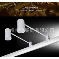 广州厂家直销快捷式射灯,展位搭建,展台搭建,展厅设计搭建租赁