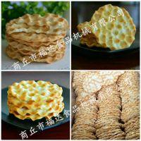 全自动石头饼生产设备石子馍加工机械厂家供应