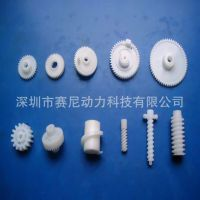 厂家直销 塑料齿轮 塑胶蜗轮蜗杆 订制加工