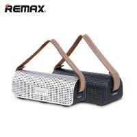 Remax/睿量 H1蓝牙音响4.1桌面音箱户外 NFC连接超长播放低音炮金属线低音炮黑色白色