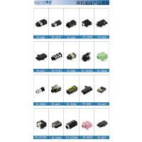 三博荣 防水3.5耳机插座/贴片式沉板音频插座/四段式带麦