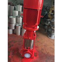 重庆多级消防泵 XBD14.0/5G-GDL 15KW 多级喷淋泵价格 不阻塞