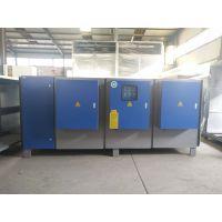 喷漆房废气处理设备 喷漆房排放废气净化设备 喷漆废气净化器