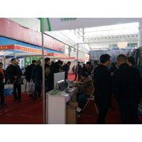 2018第七届中国(扬州)户外照明及LED照明展览会