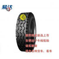朝阳陆虎全钢丝轮胎花纹CM998 规格10.00R20 抗刺扎 超耐磨 噪音小