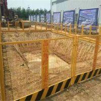 湖南襄阳施工工地防护网|基坑围栏网|泥浆安全防护网|浸塑护栏网