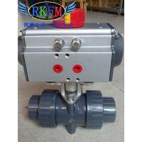气动PVDF塑料球阀-Q661F-10F型RKFM品牌