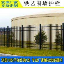 塑钢装饰护栏 海口小区围墙栅栏 万宁厂家围栏价格 腾众围栏