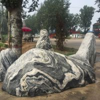 石雕自然石风景石海浪石雪花石自然石雕塑大型园林户外雕塑摆件