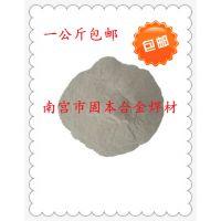WC-Co10Cr4碳化钨钴基合金粉末、喷涂高硬度钨基包覆粉铸造碳化钨
