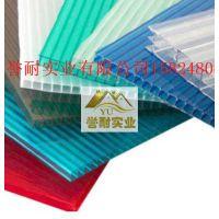 供应郑州PC透明阳光板 双层阳光板价格 车棚阳光板价格