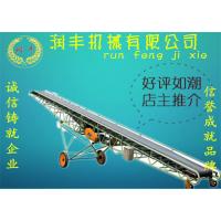 王老吉车间传送带 全密封式皮带输送机 滚筒式生产线传送带润丰直供