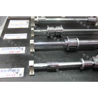 大量特价供应日本原装进口THK丝杆BTK4512-5.3ZZ+500LC7T