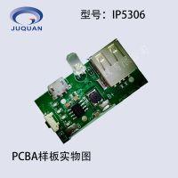 手机背夹电池专用移动电源方案芯片IP5306高电压版本4.35V定制电源管理驱动ic