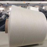 厂家供应得利达牌45支仿大化涤纶纱