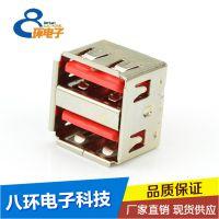 八环电子供应AF-180度双层短体10.5USB母座迷你的硬盘座3