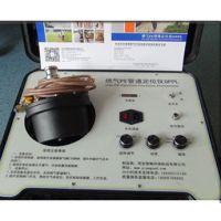 燃气PE管道检测定位仪(可租可售)