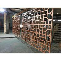 广州德普龙定制焊接铝窗花 铝屏风