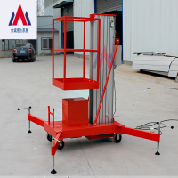 南通铝合金升降机单柱升高4米6米8米10米生产厂家