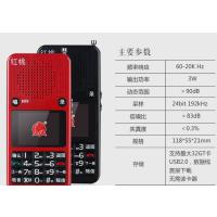 红桃电话唱戏机,红桃收音机,录音机,MP3, 老人手机