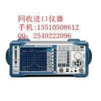 R&S ZVL13回收ZVL13网络分析仪