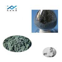 上海先芯新材料纳米钼粉厂家 微米钼粉
