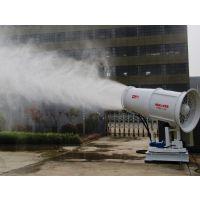 济宁水泥场专用除尘喷雾机