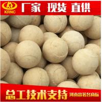 30/60/80高铝质耐火球 科瑞厂家定制 75高铝含量 防火高温高铝球