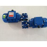 涡轮蜗杆减速机NMRV030/25-F+0.12KW工厂直销