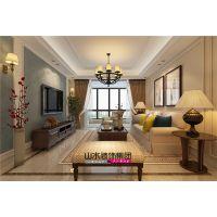 【山水装饰】宿州砀山怡和庄园110平米美式家居空间设计案例