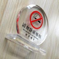 亚克力标牌请勿卧床吸烟提示牌号码牌包厢门牌?