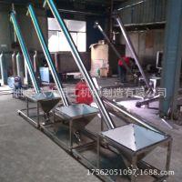 济宁市煤灰泥土矿产皮带机托辊输送机滚带输送机 粮食皮带输送机