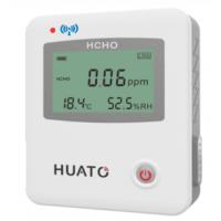 S600甲醛、温温度记录仪