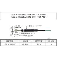 K型A-241K-01-1-TC1-ANP日本安立机床 工件表面温度测试探头 温度主机测试棒