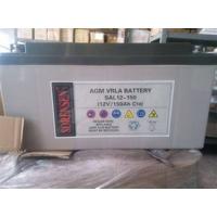 银川供应非凡蓄电池12SP70代理商价格