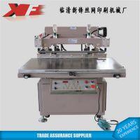 山东丝印机生产厂家热销铭牌标牌指示牌门牌印刷机高精密丝印机