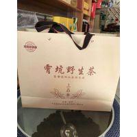 【新品上市】2018 新茶上市 池州宵坑茶叶