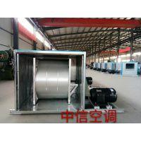 供应GDF3.5-6型办公区域静音型箱式管道换气风机-中信空调18505343494