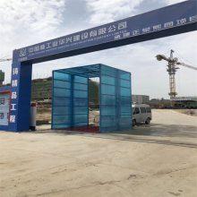 隧道式工程洗车机型号、渣土车门式自动冲洗设备NRJ-11生产厂家