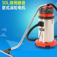 批发BF575嘉美工业吸尘器干湿两用吸尘吸水机小型工厂办公室用30L