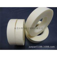 供应白色平纹高温纸胶带/和纸胶带/平纹美纹胶带/美光纸胶带