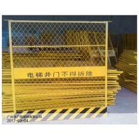 厂家定制钢板网升降机防护门/施工电梯井安全门/工地施工防护门