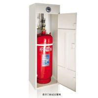 供应武汉机房柜式七氟丙烷灭火装置