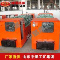 12吨蓄电池电机车,12吨蓄电池电机车适用条件,ZHONGMEI