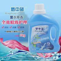 大唐温和洗发水配方培训洗发水生产设备