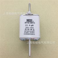 MRO茗熔RT16-1 NT1 250A 200A 160A低压熔断器方管刀形触头熔断体