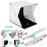 迷你型摄影棚厂家直销带35颗LED灯珠 便携式折叠摄影道具