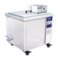 歌能工业超声波清洗机 G-12A汽车零配件五金铝件清洁器电子行业一体式