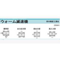 日本青木AOKI减速机LA1-15